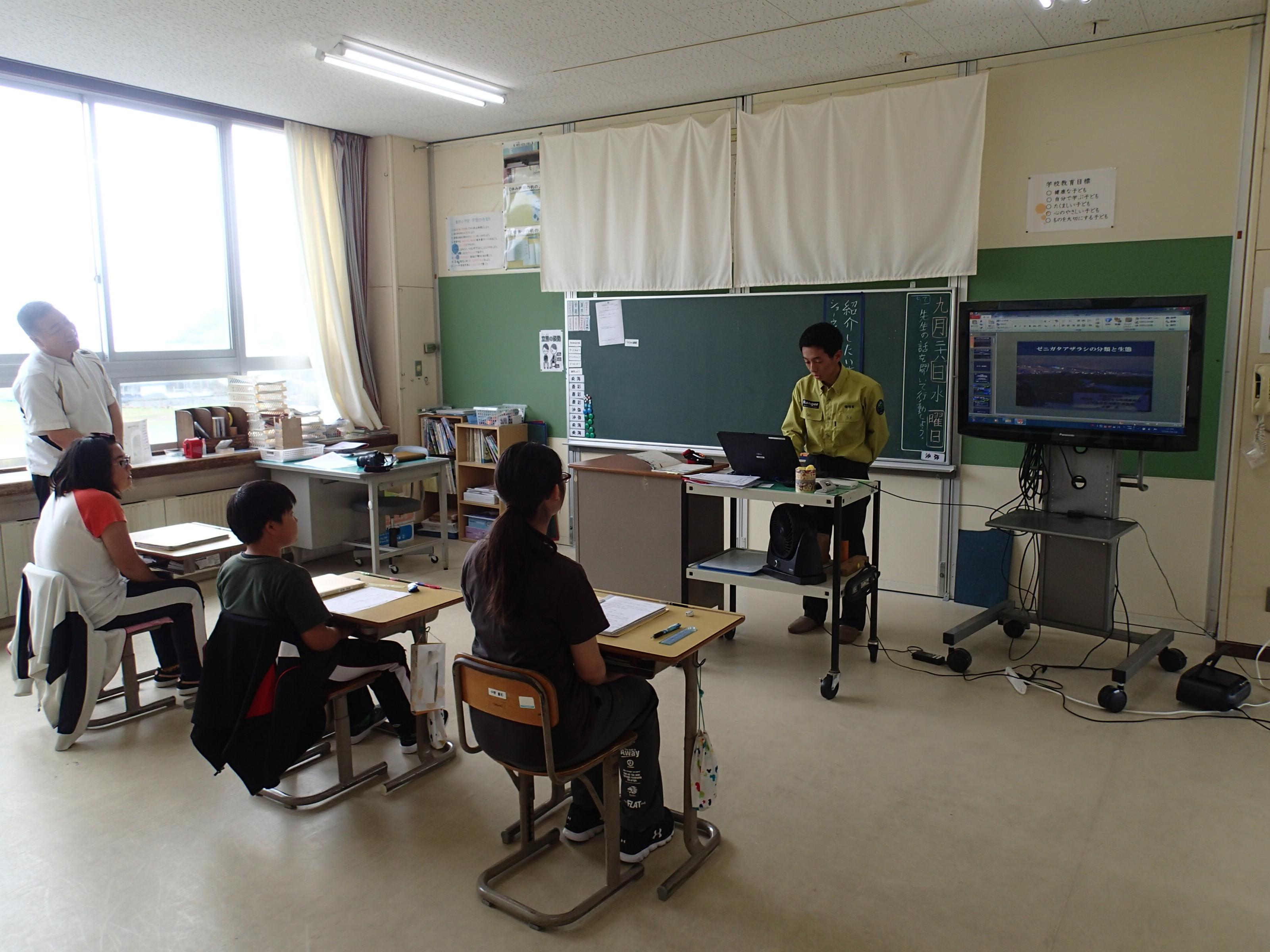 アクティブ・レンジャー日記 [北海道地区]_出張授業 えりも町東洋小学校